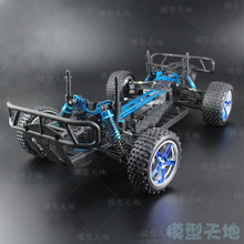1/10 RC 4WD Toys Car Large anti-collision plate Off-road Car Buggy Short Truck Empty Frame Brushless version Unlimited HSP 94170