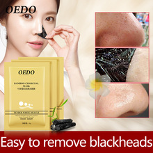 Brand Acne Treatment Blackhead Remover Face Black Mask Moisturizer Bamboo Charcoal Deep Clear Peel Off Black Face Mask 3pcs/lots(China)
