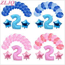 ZLJQ 13pcs Pink Blue Number 2 Foil Air Balloons Set 2nd Birthday Globos For Baby Boy Girl Happy Birthday Party Decoration Kids(China)