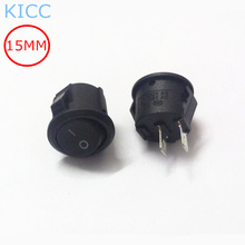 5* Small Round Black 2-Pin 2-Files 3A/250V 6A/125V Rocker Switch Seesaw Power Switch