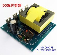 500W Inverter Boost Board Transformer Power DC 12V/24v TO AC 220V 380V Car Converter free shipping(China)