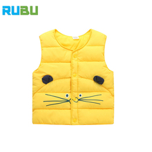 Children Down Vest 2017 Winter Boys And Girls Warm Sports Cute Fashion Baby Colorful Children's Clothes Kids Outwear Coat JSB350