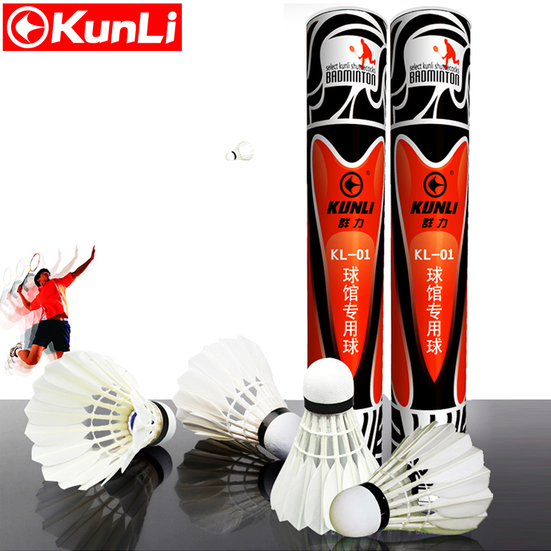 12pcs/tube Original KUNLI-01 Shuttlecock Badminton grade A water duck feather shuttlecock pu cork for competition free shipping<br>