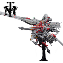 Mechanicore MG 1/100 87CM Model Deep Striker Ex-S Gundam Booster Type 1100 proj 0033 Anime Action Figure assembled Robot Toy(China)