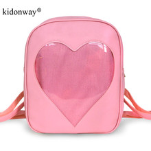 KIDONWAY Ita Bag Candy Pu Leather Backpacks for WomenTransparent Love Heart Shape School Bags School Backpack for Girls(China)