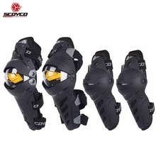 Moto CE Knee Elbow Combo Kneepad Motorcycle For Men Protective Sport Guard Motocross Protector Gear Racing Knee Pads Motocicleta(China)