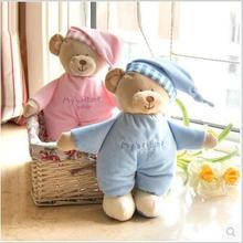 1pcs 30cm Sweet Bear Cute Girls Toys baby toys appease baby to sleep plush doll bear doll baby doll