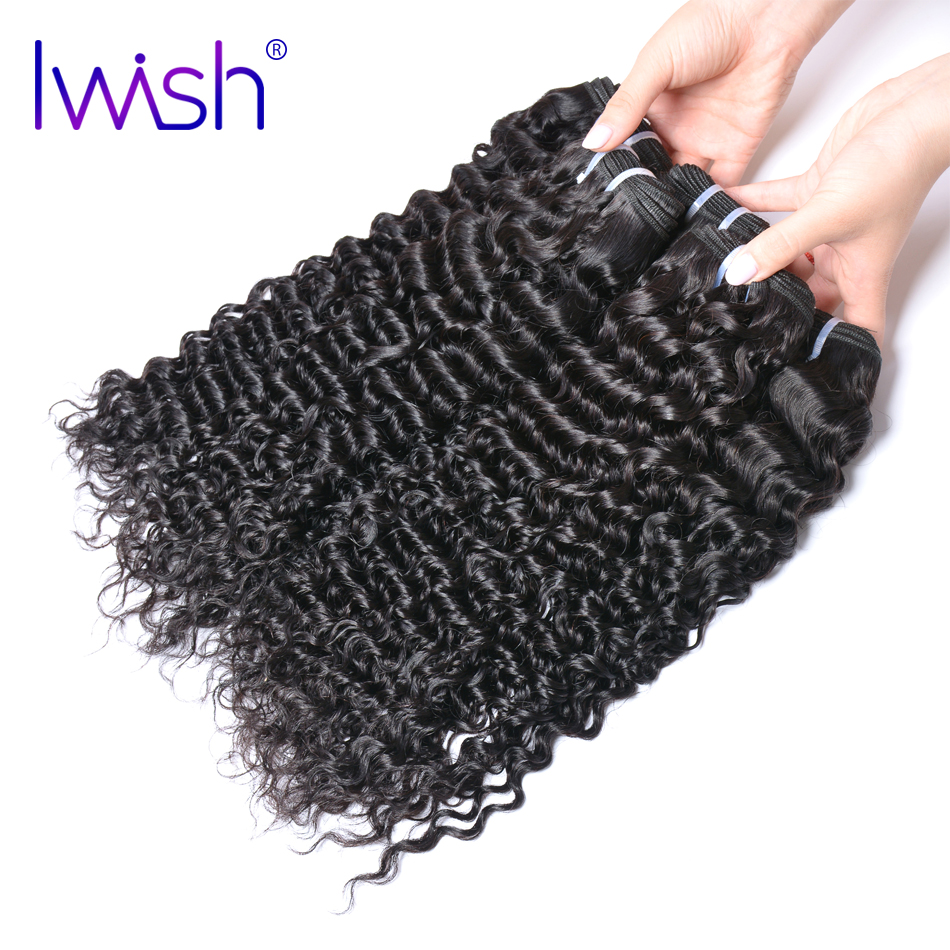 Iwish Hair Indian Curly Hair 100% Human Hair Weave Bundles 1 Piece Non Remy Hair Natural Color 10-28 inch Can buy 3 or 4 Bundles(China (Mainland))