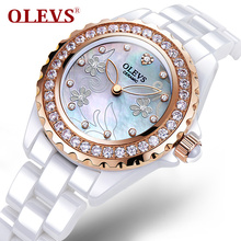 Fashion brand Women's Ceramic Watches white Luxury Quartz Rose gold Water resistant Clock Flower Relogio Feminino Montre Femme