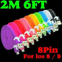 wholesale price 500pcs/lot colorful 2M 6FT length 8pin flat noodle usb data sync charger cable cord line for iphone 5 5s 6 6s