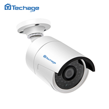Techage H.265 CCTV 4.0MP 48V POE IP Camera 2592*1520 IR Indoor Outdoor ONVIF Waterproof HD Video Security Surveillance Camera