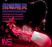 INS-001 Top Selling Adult 2 Colors 6 Frequency Waterproof Butterfly Elf Finger Vibrator Dildo Vibrators Sex Toys for Woman(China)