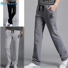 Wonderful Fashion Autumn 1PC Cotton Casual Thin Trousers Men Harem Straight Pants clothing male Dec 23