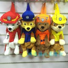 Patrol Backpack Bag Plush 40cm Cute Cartoon Plush Doll Dog, Children Puppy Dog Patrol Anime Figure juguetes patrulla canina Toy