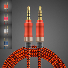 1.5M 3.5mm Stereo Audio Extension Male To Male Headset Cable Adapter