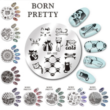 BORN PRETTY 5.5cm Round Nail Art Stamp Stamping Plates Template Set Cute Animal Flower Rose Lace Image Manicure Plate BP91-110(China)