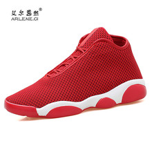 Basket Homme 2017 Men fitness Fly Knit Sneakers Male Sport Basketball Shoes Men Trainers Shiny red Outdoor Training Ankle Boots(China)