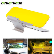 Onever Car Anti-Glare Dazzling Goggle Sun Visors Day and Night Vision Driving Mirror Auto Sun Visors Car Accessories Mirror(China)