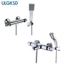 Buy ULGKSD Bathroom faucet Rain Shower Faucets + Thermostatic Valve +Shower hand Sprayer Mixer Water Tap for $65.00 in AliExpress store