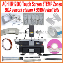 Original ACHI IR12000 3 heat zones BGA rework station + 27pcs 90mm universal bga stencils diagonal reball station 18 free gift(China)