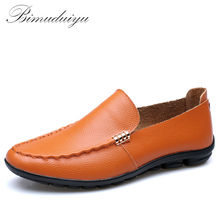 BIMUDUIYU Brand Spring Autumn 2017 Men's Casual Driving Easy Set Foot Lazy Shoes Pure Handmade Soft Shoes Sell at a low Price