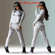 Girl sport suit two piece set autumn new casual fashion clothes girl's suits plus size Hot girls tracksuit set Factory outlets