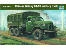 TRUMPETER  01002   1/35 Chinese Jiefang CA-30 military truck  Assembly Model kits scale model  3D puzzle vehicle model