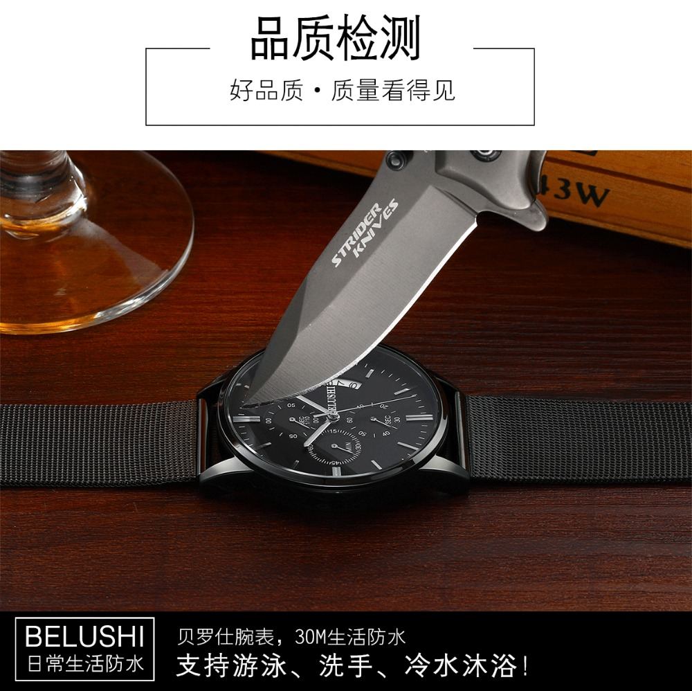 men's watch (5)