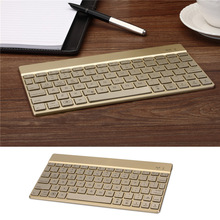 7-color 78 Keys Backlit Ultra Slim Bluetooth Wireless Keyboard for Android ios iphone ipad Samsung Mobile Phone Golden