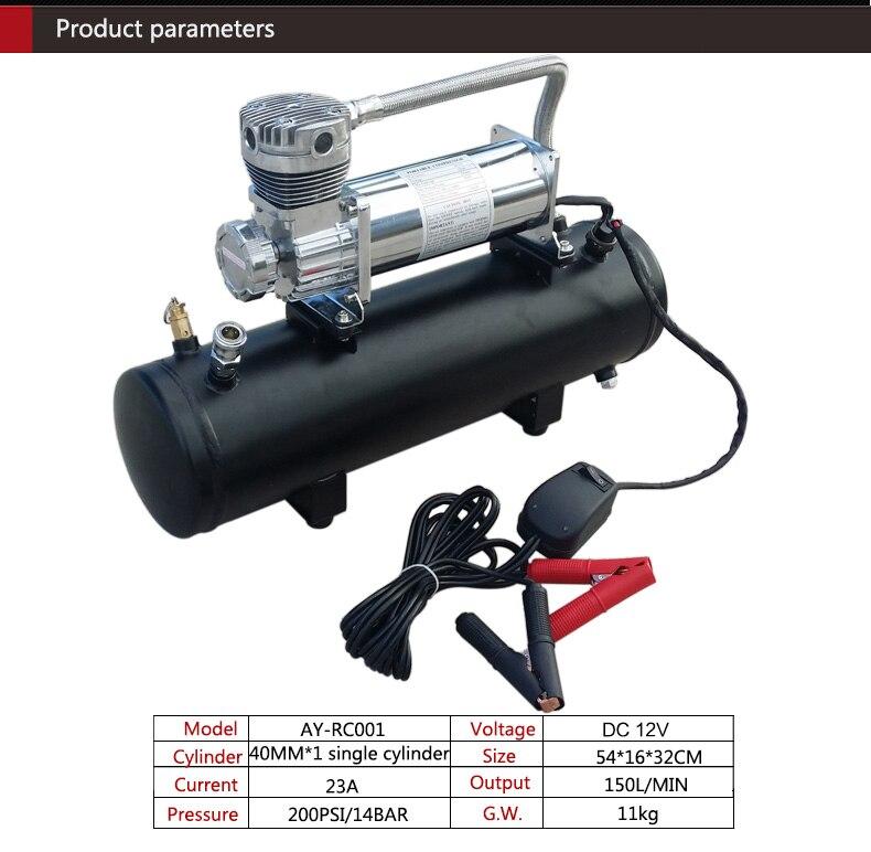 Air-pump_17