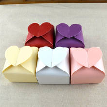 Christmas gift box Candy box heart-shaped creative wedding gift packing box party supply favors decors 50 pcs(China)