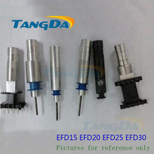 EFD15 EFD20 EFD25 EFD30 EFD type for Winding machine Jig fixtures Interface 10mm / Interface 12mm for Transformer skeleton
