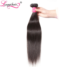Longqi Hair Indian Straight Hair Bundles Non-Remy Hair Natural Black Color 8''-30'' 100% Human Hair Extensions 1 Piece Only(China)