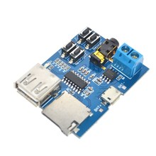 Free Shipping TF card U disk MP3 Format decoder board module amplifier decoding audio Player(China)