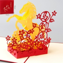 3D Successful Horse laser cut pop up paper Holiday handmade Vintage postcards custom Chinese greeting cards Gifts H1408R