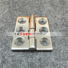 304 high precision casting stainless steel hinge bearing heavy 3.5 inch thick industrial equipment 65*80*6 hinge