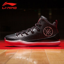 Li-Ning Men ALL IN TEAM 5 WADE Basketball Shoes Anti-Slippery LiNing Cloud Sports Shoes Cushion Wearable Sneakers ABAN017(China)