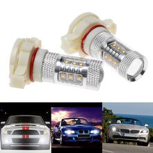 80W Xenon White CREE Chip Led H16 PS24W 5202 1200LM LED Fog Light DRL Daytime Running Lamp Blub For Cadillac Chevrolet Dodge GMC