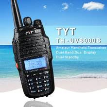 It applies to TYT TH-UV8000D Portable Radio Walkie Talkie Amateur Handheld Transceiver Dual Band 10W Two Way Radio