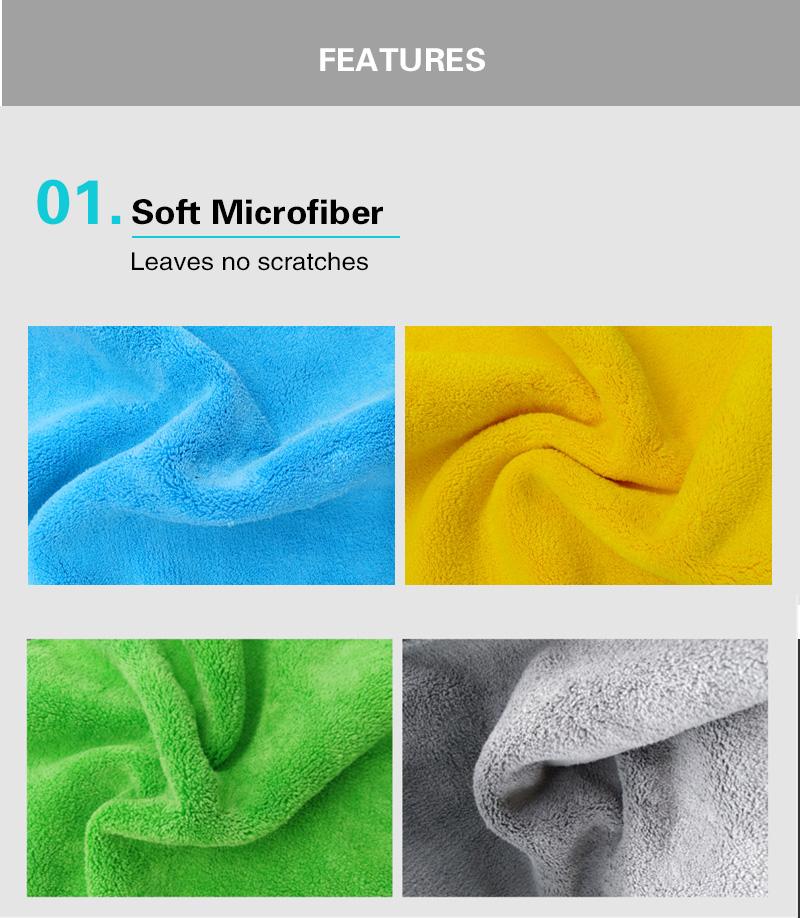 Microfiber Cloth Towel 6