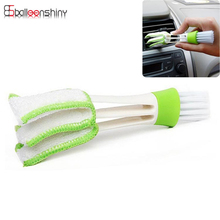 Double-Head Cleaning Brush Car Air Conditioning Outlet Window Blind Keyboard Dust Brush Multi-purpose Cleaner Duster