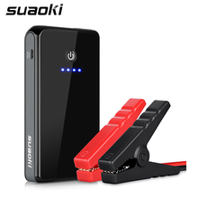 Suaoki Car Jump Starter 8000mAh Emergency Auto Portable Battery Booster 300A Peak Ultra Safe Charger for Tablet Smartphone(China)