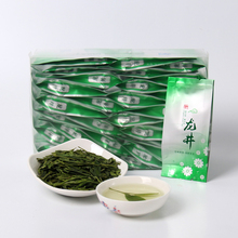 200g for Weight Loss Tea Dragon Well Green Food 2017 Mingqian 6A+ Top Grade Long Jing Green Tea Organic Longjing Tea Green Food(China)
