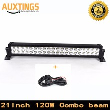 DISCOUNT!!! ip67 12/24 volt led light bar 21'' inch 120W COMBO light bar WITHIN WIRING led offroad light bar 8000lm auto light