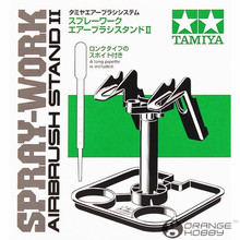 OHS Tamiya 74539 Spray Work Airbrush Stand II Model Hobby Painting Tools Accessory