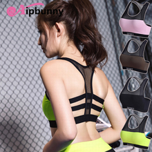 Aipbunny Quick Drying Gym Sport Bra 2018 Women Padded Push Up Wirefree Shockproof Running Fitness Yoga Sports Brassiere Tops(China)