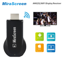 2017 Full HD 1080P Receiver Mirascreen HDMI DLNA Airplay WiFi Display Miracast TV Dongle Wireless Connectivity Multi-display(China)