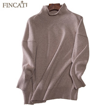 Women Pullover 2017 High Quality Turtleneck Collar 100% Pure Cashmere Soft Skin Friendly Casual Loose Sweaters Pulls Femme