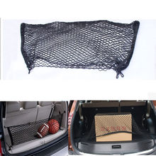 110x40cm Car Fixed Cargo Rear Double Envelope Layers Style Net Mesh Sundries Storage Bag Fit For VW Audi Porsche Toyota Ford(China)