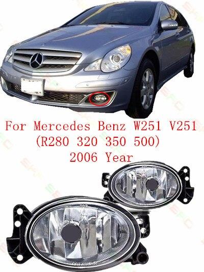 For mercedes-benz V/W251  R280/320/350/500  2006-2014  Fog Lights car styling  Oval FOG LAMPS<br>